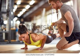 Personal Trainers PSB Fitness